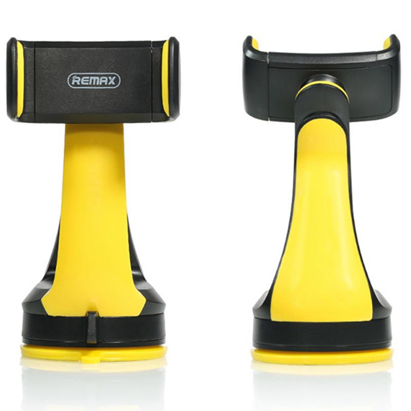 Remax Smart RM-C15 желтый